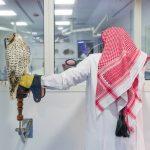 Falcon hospital de Doh