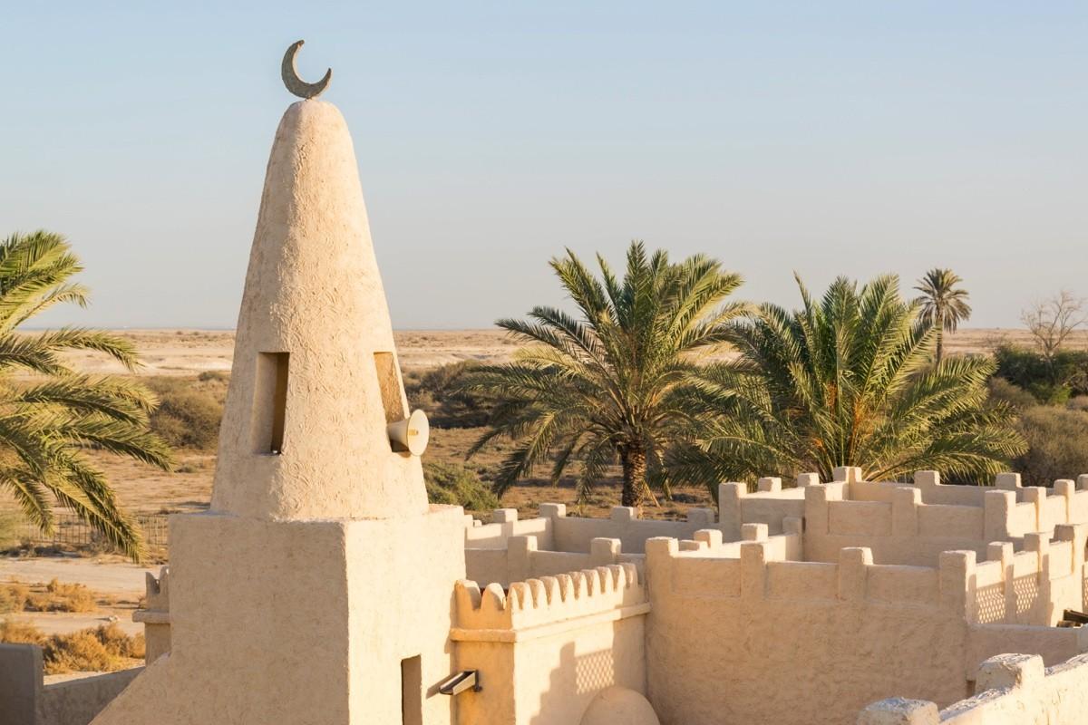 Film City au Qatar