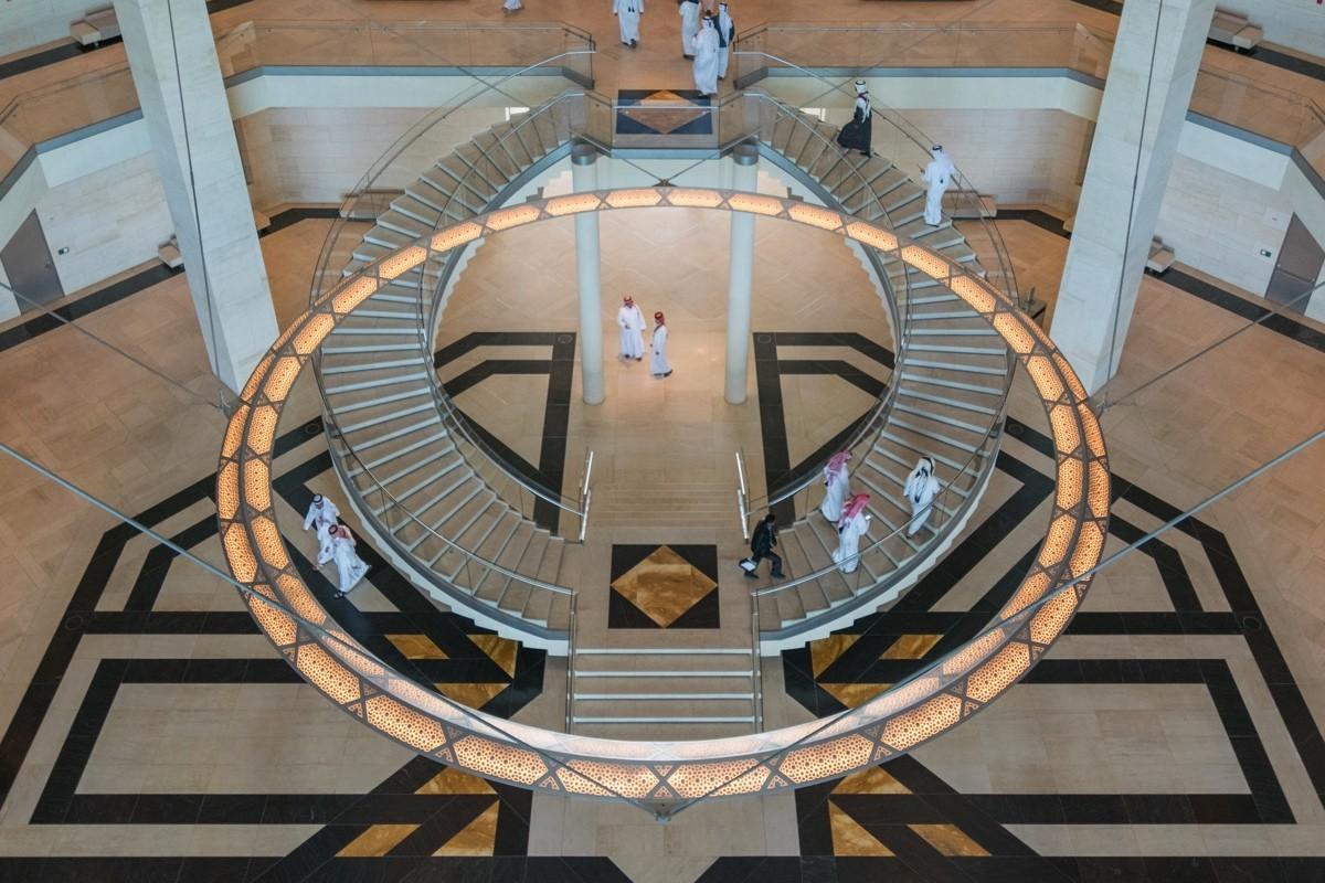 Musée d'Art Islamique de Doha