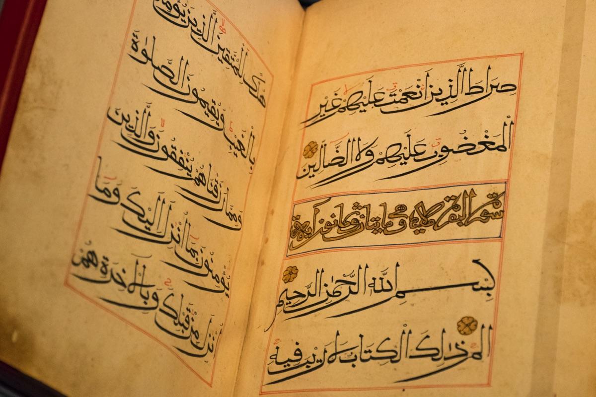 Un ancien Coran au musée d'art islamique de Doha