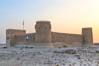 Fort al Zubarah au Qatar