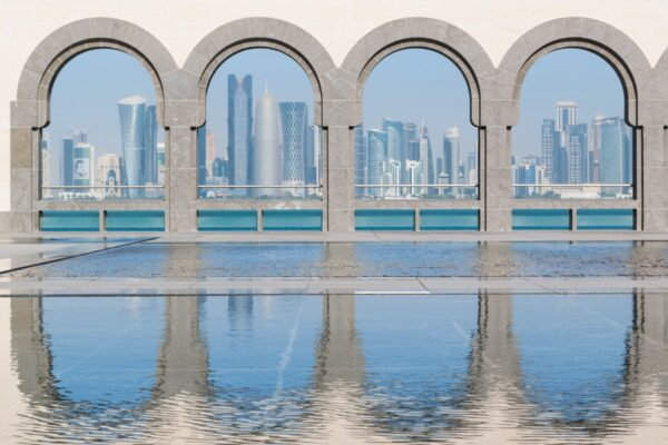 Skyline de Doha depuis le musée