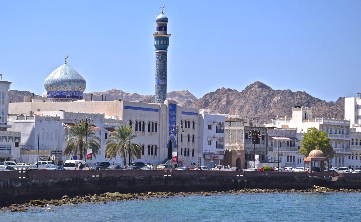Visiter Mascate à Oman
