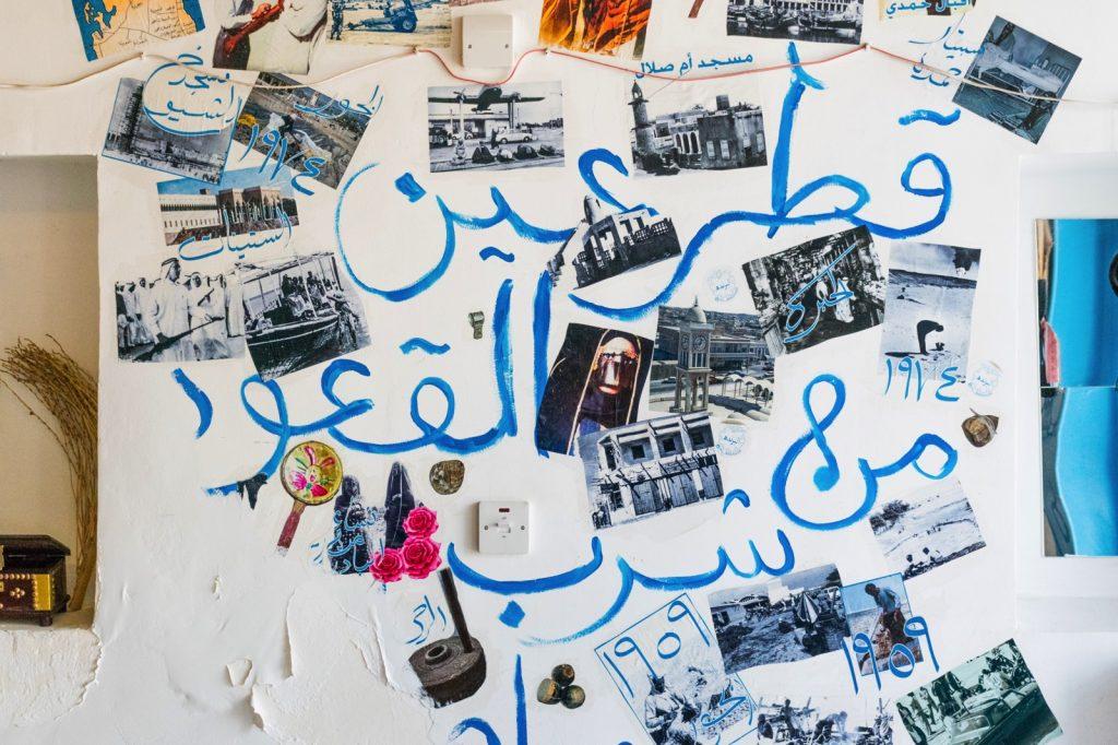 Al Baranda Café - Al Wakrah