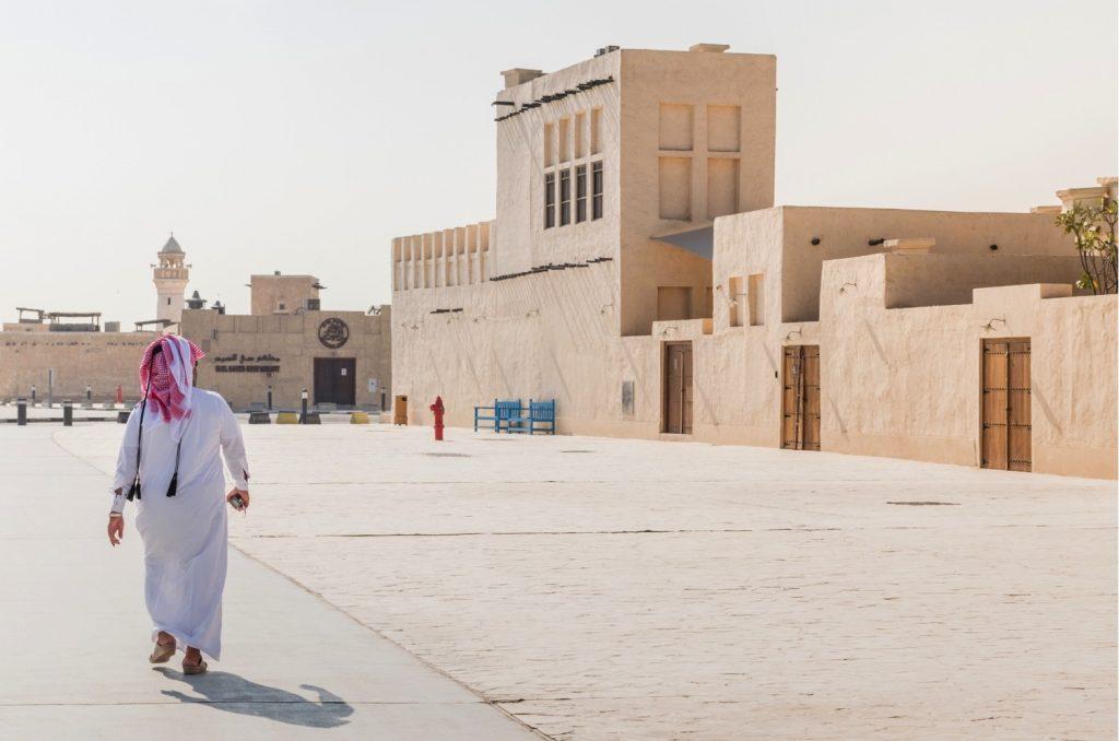 Al Wakrah, une ville du Qatar