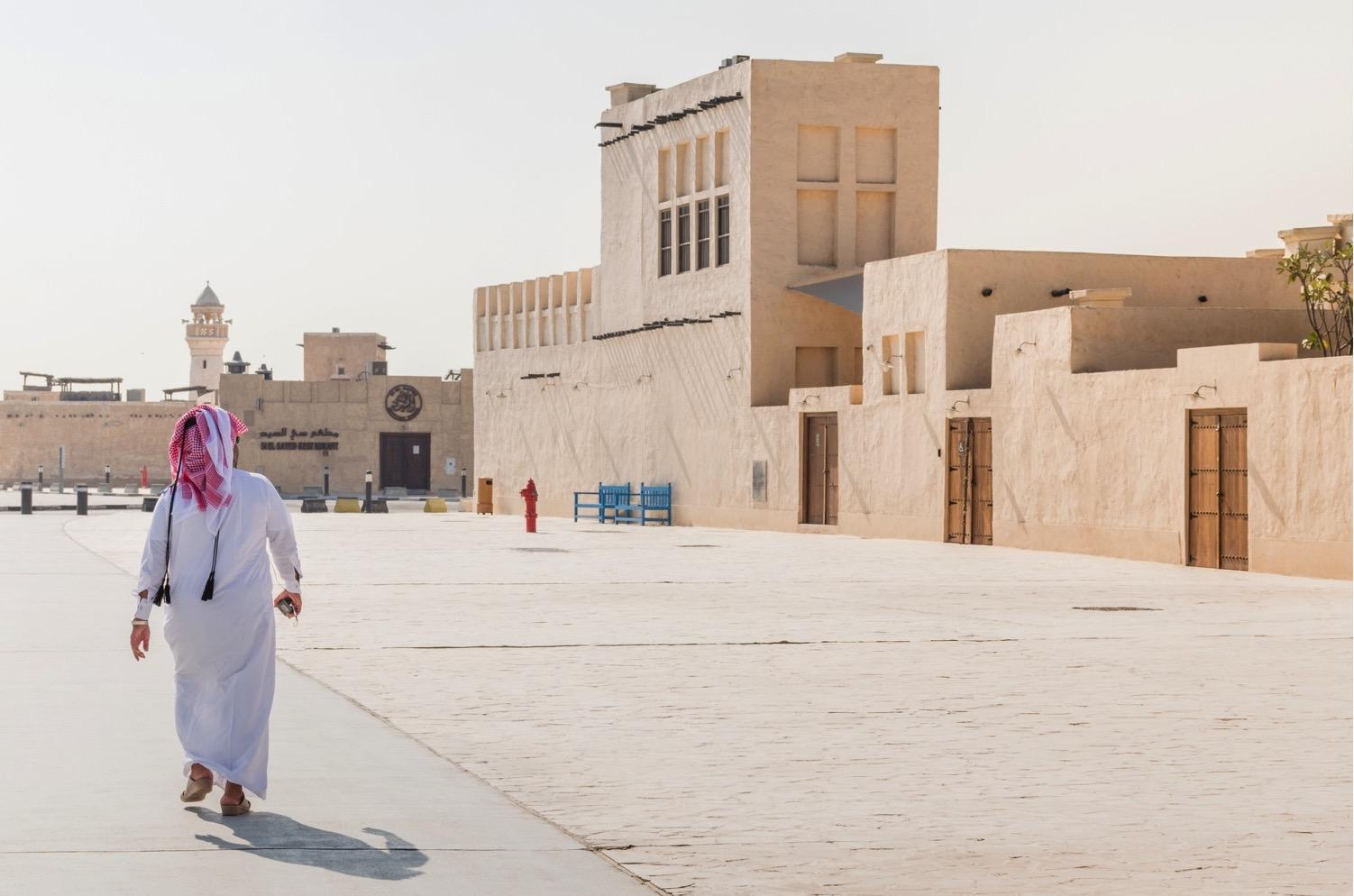 Al Wakrah au Qatar : une ville à visiter absolument