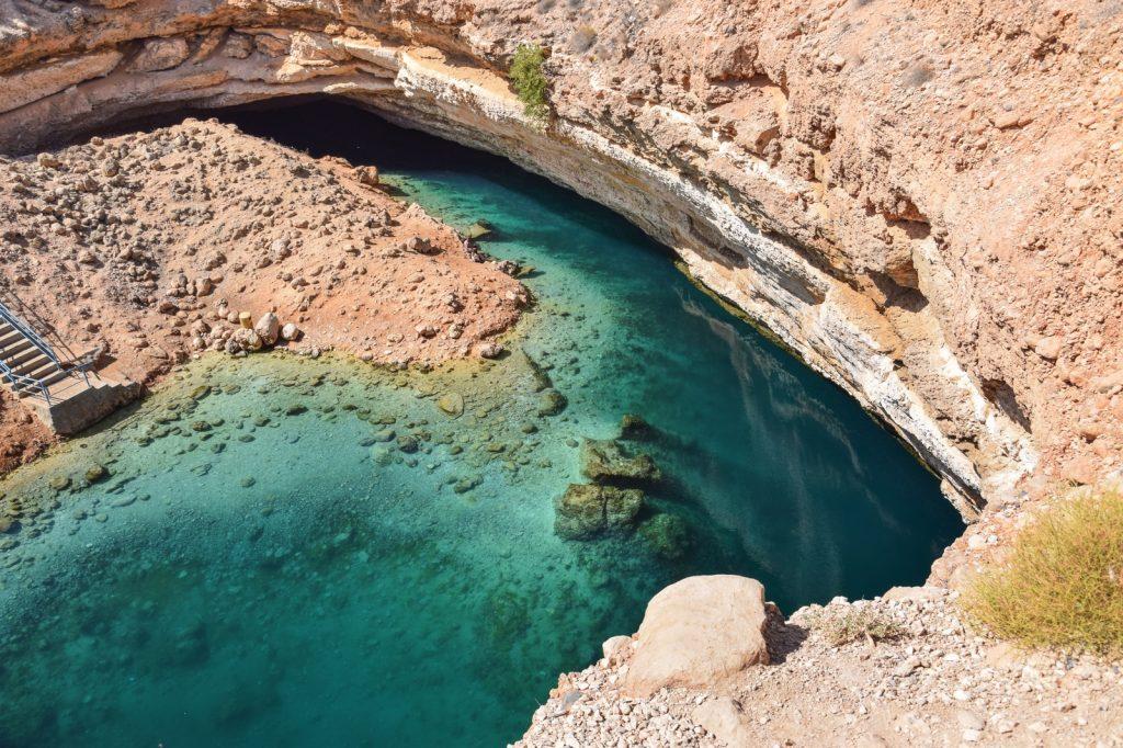 Bimmah Sink Hotel à Oman