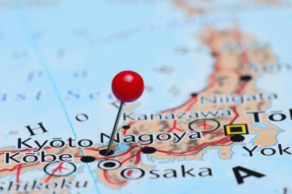 Se loger à Kyoto