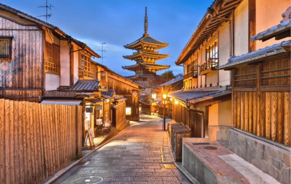 Où dormir à Kyoto :  quel quartier pour se loger à Kyoto !