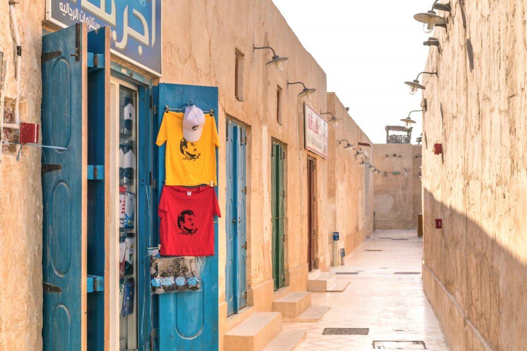Ruelle dans les souk d'Al Wakrah