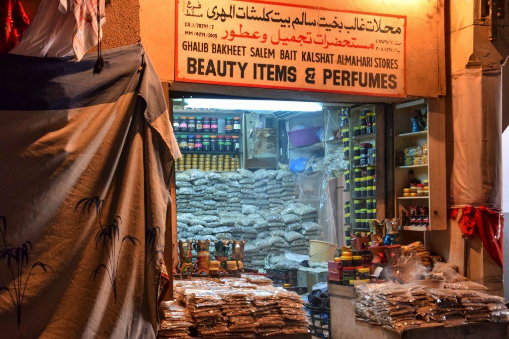 Souk de Mutrah à Mascate - Oman