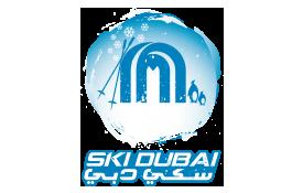Activité ski à Dubai