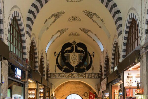 Bazar égyptien à Istanbul