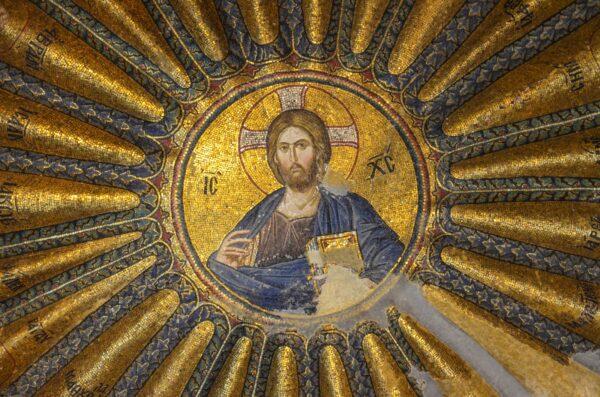 Saint-Sauveur-in-Chora à Istanbul