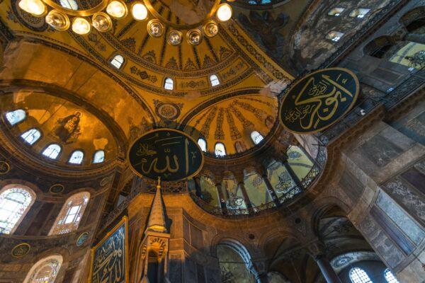 Sainte Sophie à Istanbul