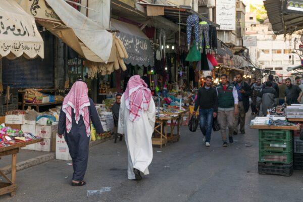 Centre d'Amman en Jordanie