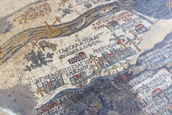 Carte de Madaba en Jordanie