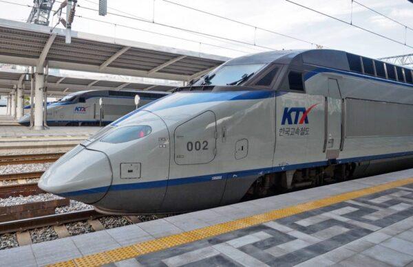 Busan en Corée du Sud : KTX