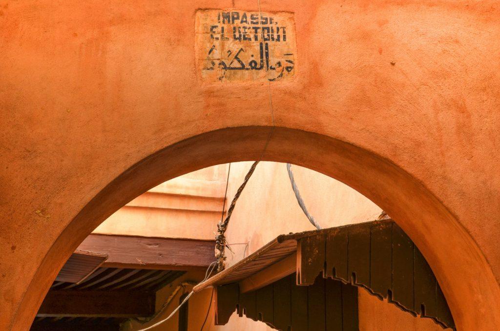 Médina de Meknès au Maroc
