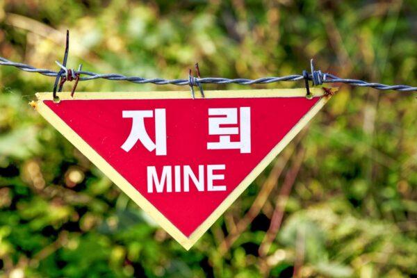 Panneau à la DMZ de Corée
