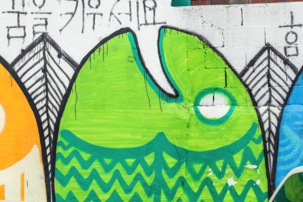 Street art dans Gamcheon à Busan