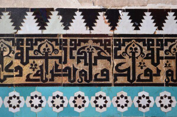 Zellige et calligraphie à Meknès au Maroc
