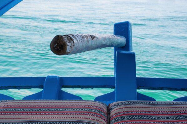 Dhow ou boutre, bateau traditionnel pour la croisière dans les fjords d'Oman
