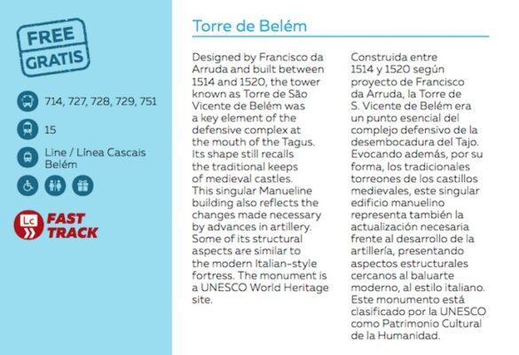 Extrait de la brochure officielle de Lisboa Card