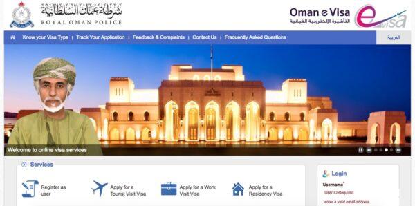 eVisa pour Oman