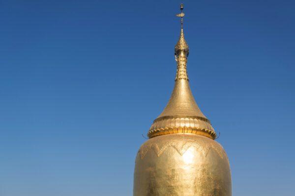 Pagode Bupaya à Bagan