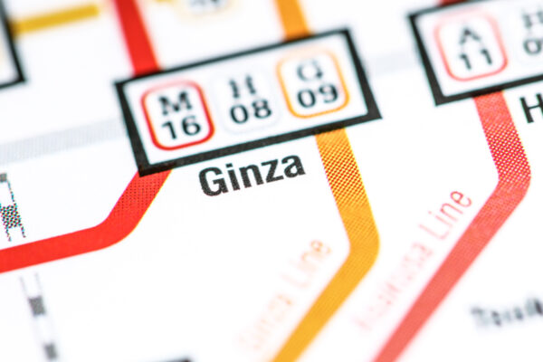 Quartier Ginza à Tokyo