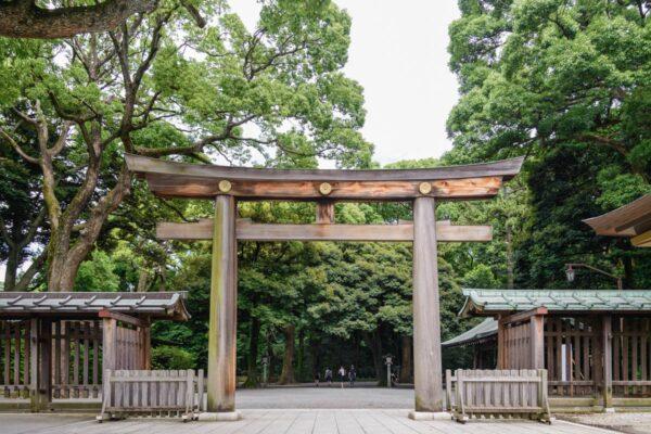 Meiji Jingu, proche d'Harajuku et Shibuya