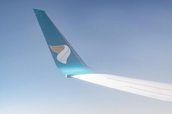 Avion de la compagnie aérienne Oman Air