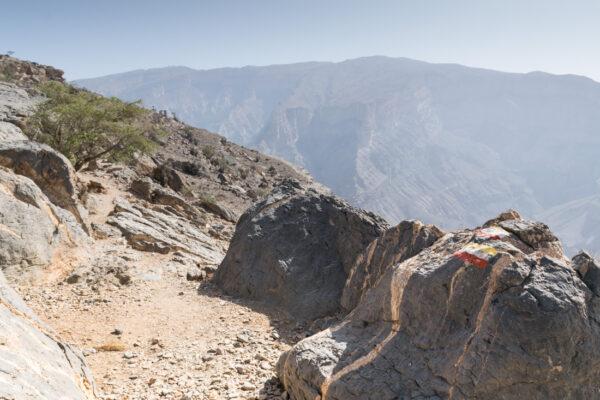 Jebel Shams Balcony Walk à Oman