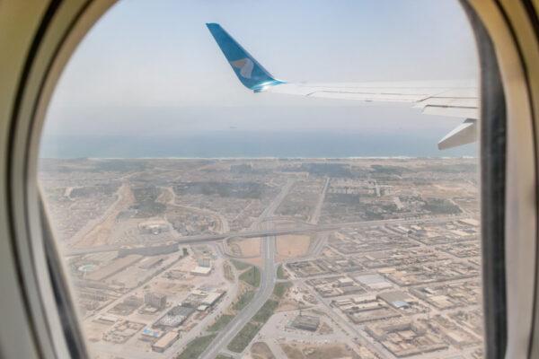 Vol Oman Air : avis