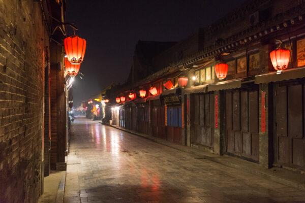 Balade dans les rues de Pingyao