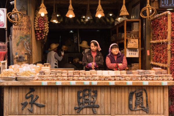 Boutique à Xi'an en Chine
