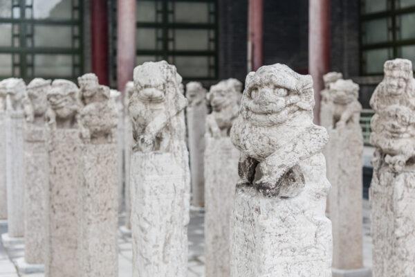 Forêt de stèles à Xi'an