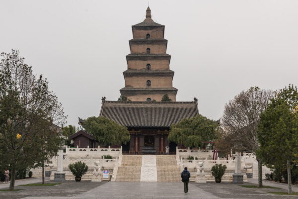 Grande pagode de l'oie sauvage à Xi'an