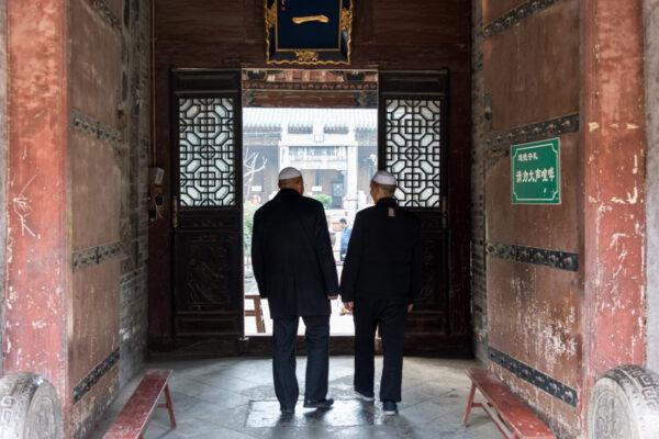 Mosquée à Xi'an
