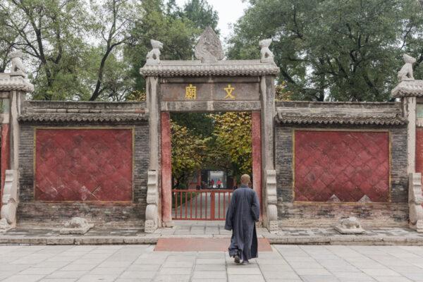 Musée Beilin à Xi'an