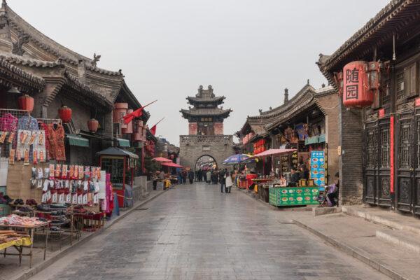 Pingyao, ville de la province du Shanxi en Chine