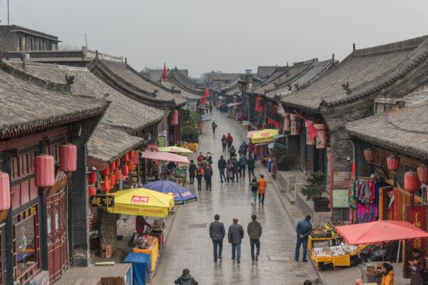 Une rue commerçante de Pingyao
