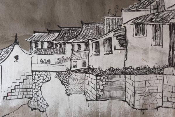 Street art à Xi'an en Chine
