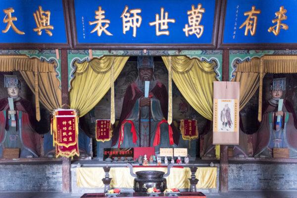 Temple de Confucius à Pingyao