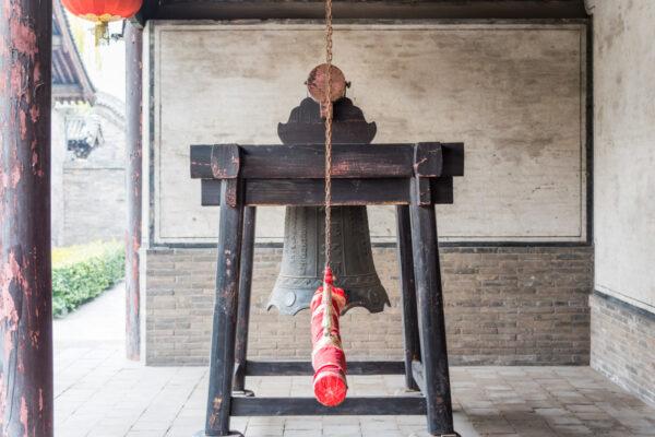 Temple à Pingyao en Chine