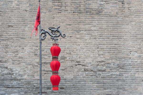Ville de Xi'an en Chine