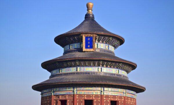 Itinéraire de voyage en Chine
