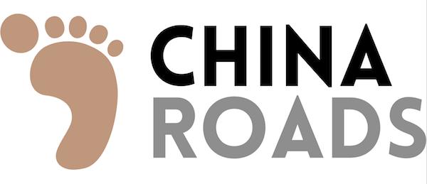 Logo de l'agence China Roads