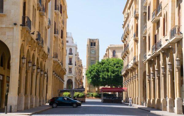 Centre de Beyrouth